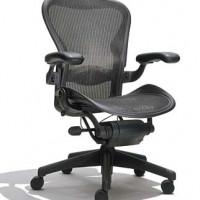 Office Chair Bleg