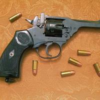 Defining Guns Down
